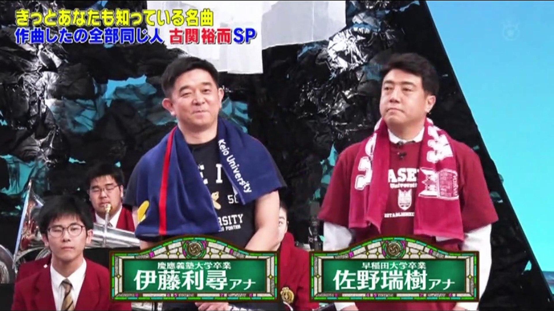 古関 裕 而 早稲田 大学 応援 歌