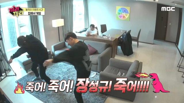 [HOT] a boxing game between Sung Kyu and Sung Kyu (ft. Virtual boxing