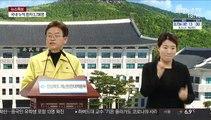 신천지 숨기고 자가격리 무시…경찰 수사 착수
