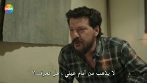 مسلسل رامو مترجم للعربية - الحلقة 8