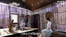 Sở Lưu Hương Tân Truyện Tập 16
