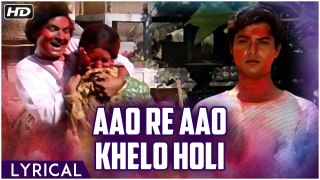 आओ रे आओ खेलो होली   Aao Re Aao Khelo Holi   Holi Songs   Balika Badhu   Sachin, Rajni Sharma