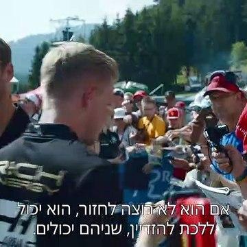 פורמולה 1: המרוץ לניצחון: עונה 2   טריילר רשמי