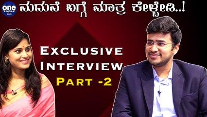 Tejasvi Surya Exclusive interview part 2   Tejasvi Surya   Oneindia Kannada