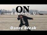 [Teaser] BTS - ON Dance Break / Yu Kagawa