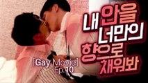 ENGSUB 10 - Daejeon Love (대전남자)