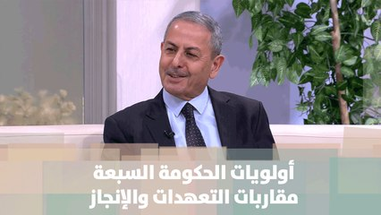 محمد البشير - أولويات الحكومة السبعة ... مقاربات التعهدات والإنجاز