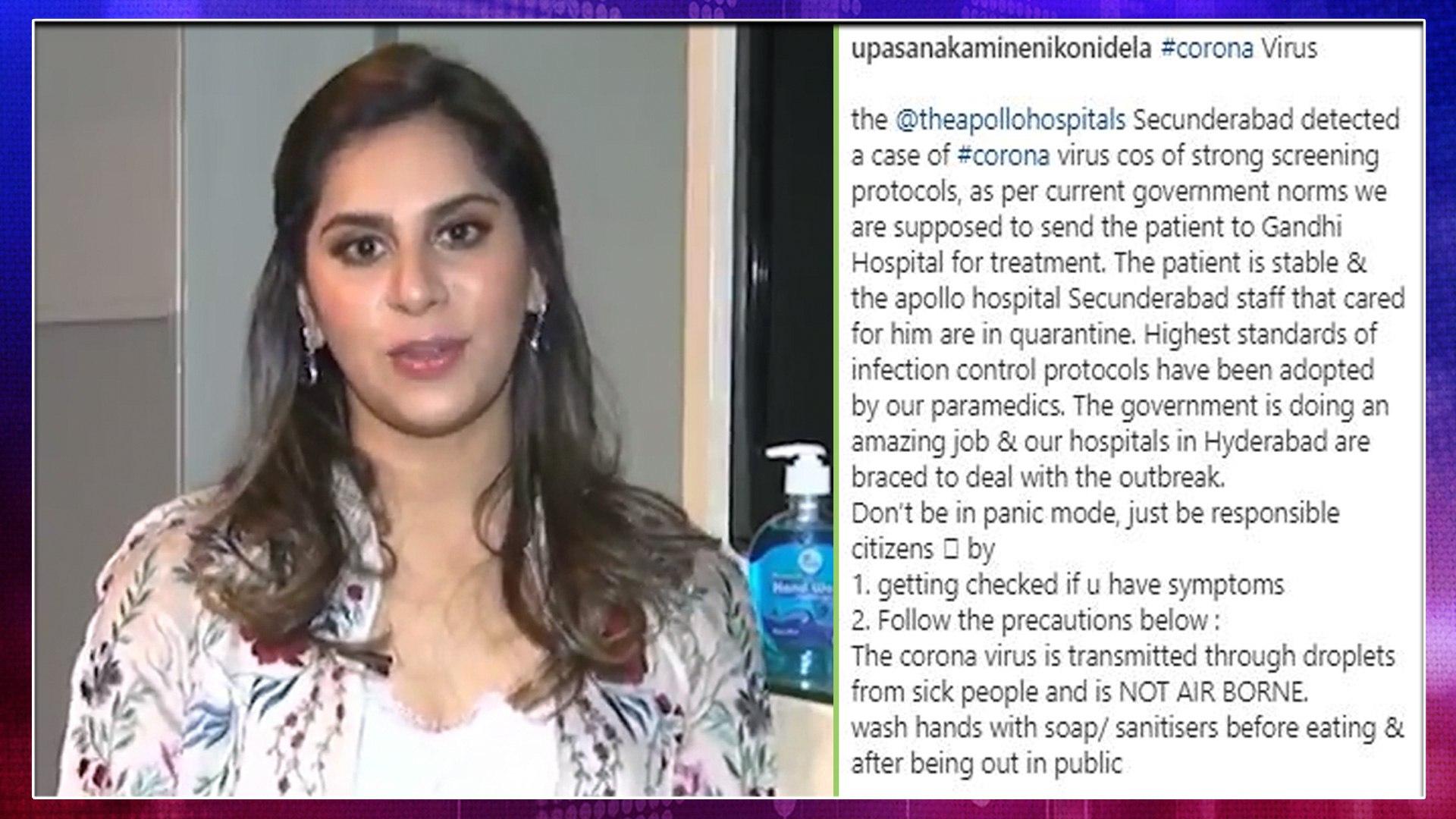 Corona Virus India : Upasana Konidela Comments On Corona Virus In Telangana