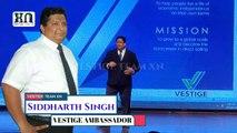 Invite करने पर भी लोग मीटिंग में नही आते ! नेटवर्क मार्केटिंग में होने वाली प्रोब्लेम का जवाब    Siddharth Singh sir    Vestige Team XN