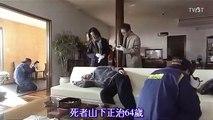 日劇 » 美食偵探 第1季01