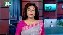 NTV Modhyanner Khobor | 04 March 2020