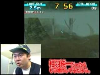 Sega Bass Fishing Trailer Japonais