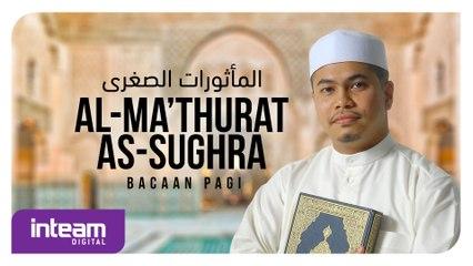 Ustaz Khairul Anuar Basri • Al-Ma'thurat As-Sughra (Bacaan Pagi)   المأثورات الصغرى