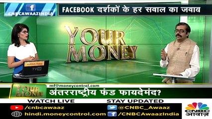 कोरोना वायरस के कहर से ऐसे बचाएं अपने पैसे, यहां हो सकता है लाखों रुपये का मुनाफा
