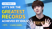 [Pops in Seoul] The Idol Stars that were registered in the 'Guinness World Records'