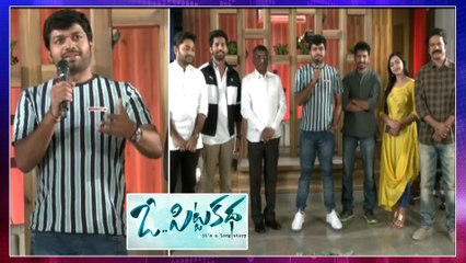 Anil Ravipudi Impressed By O Pitta Katha Movie