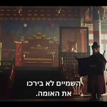 ממלכת הזומבים: עונה 2