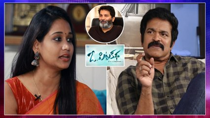 O Pitta Katha Movie Full Interview | Brahmaji About Trivikram Srinivas Talent