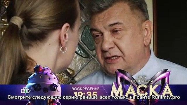 Невский 4. Тень Архитектора 17 серия (2020)