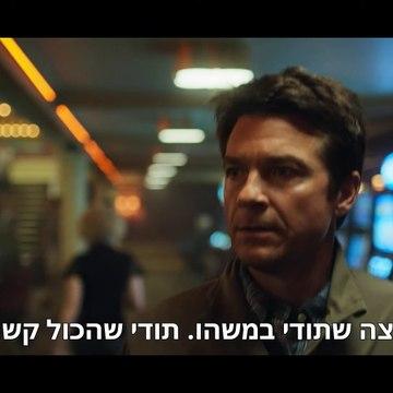 אוזרק: עונה 3 | טריילר רשמי