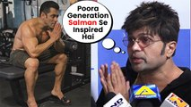 Did Salman Khan Inspire Himesh Reshammiya To Stay Fit?