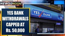 Crisis hits Yes Bank: Shares fall by 83%, Withdrawl limit capped at Rs.50,000   Oneindia News