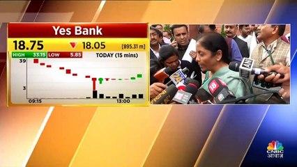 Yes Bank में जमा लोगों के पैसे पूरी तरह से सेफ, कोई नुकसान नहीं होगा-FM