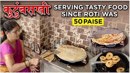 WOMEN'S DAY SPECIAL | Kutumbsakhi - Restaurant Started By Women Serving Maharashtrian Cuisine
