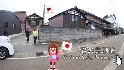 The Donna Drake Show in Japan: Ep.105 - Kiminoi Sake Brewery