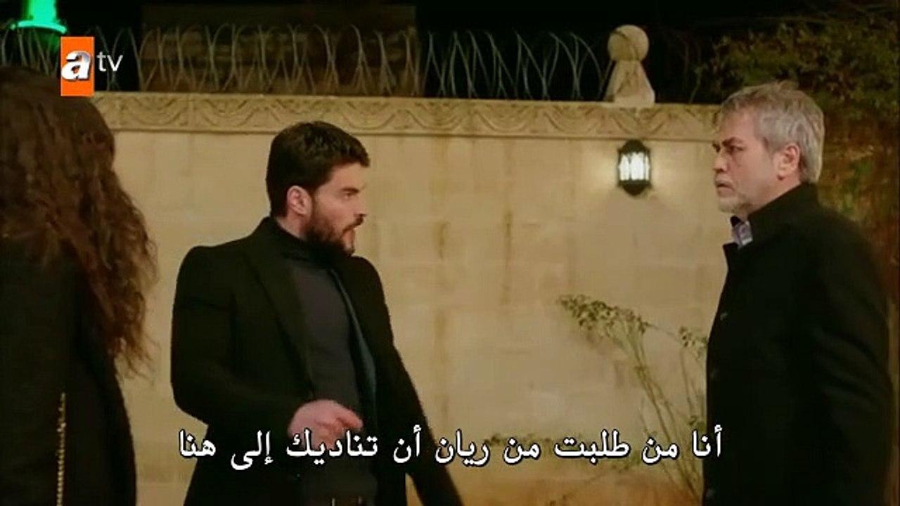 مسلسل زهرة الثالوث الموسم الثاني حلقة 35 مترجمة العربية القسم 1 فيديو Dailymotion