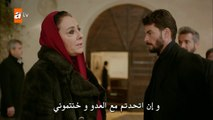 مسلسل زهرة الثالوث الحلقة 35 القسم 1 مترجم للعربية HD