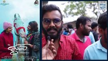 Gypsy Movie Review - Gypsy Review - Gypsy Public Review - Gypsy FDFS Review - HTT