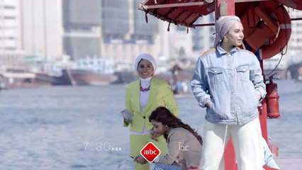 قصص وحكايات مُختلفة تابعوها في حلقة الغد من يلا بنات 7:30 م بتوقيت السعودية على  MBC1