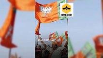 Jyotiraditya Scindia Set to Join BJP Amid Madhya Pradesh Political Crisis