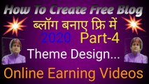 How to Create Free Blog,How to Create Free Weibsite,How to Create Blogger Free Blog,Blog Banayen Free me,2020/Blog Theme Design/Blogger Par Blog Kaise Banayen