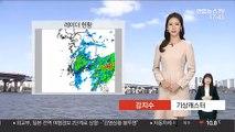 [날씨] 휴일 맑고 기온 '껑충'…올 들어 가장 따뜻