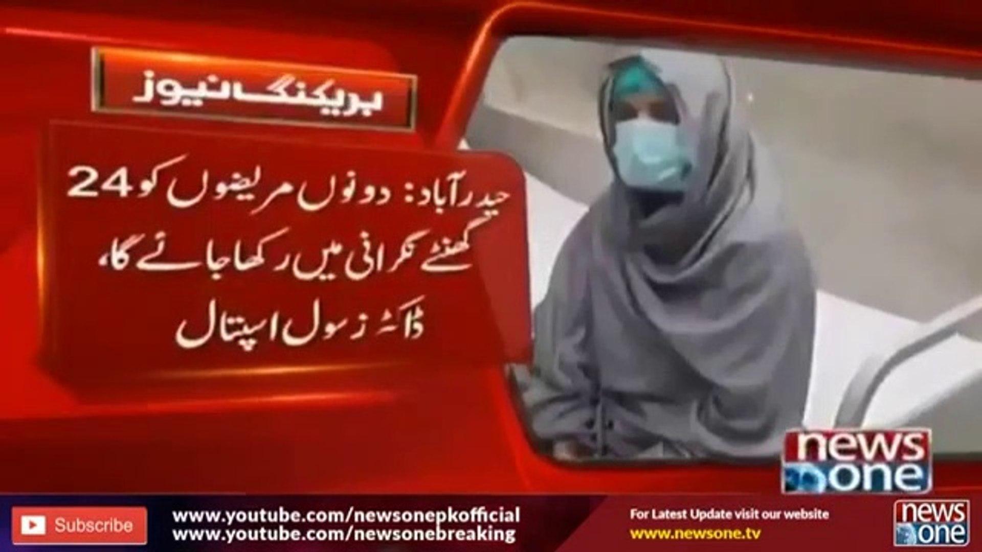 Corona virus reaches Pakistan, 2 cases diagnosed ||  Pakistani students speaks to ARY News on Corona