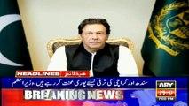 ARYNews Headlines |PM Imran's Karachi visit cancelled owing to bad weather| 7PM | 7 Mar 2020
