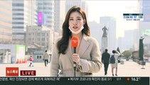 [날씨] 전국 올해 들어 가장 따뜻…수도권·충남 공기 질 나쁨