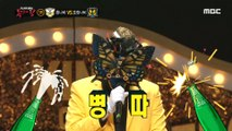 [Talent] Tiger swallowtail! impersonation of Michael Jackson 복면가왕 20200308
