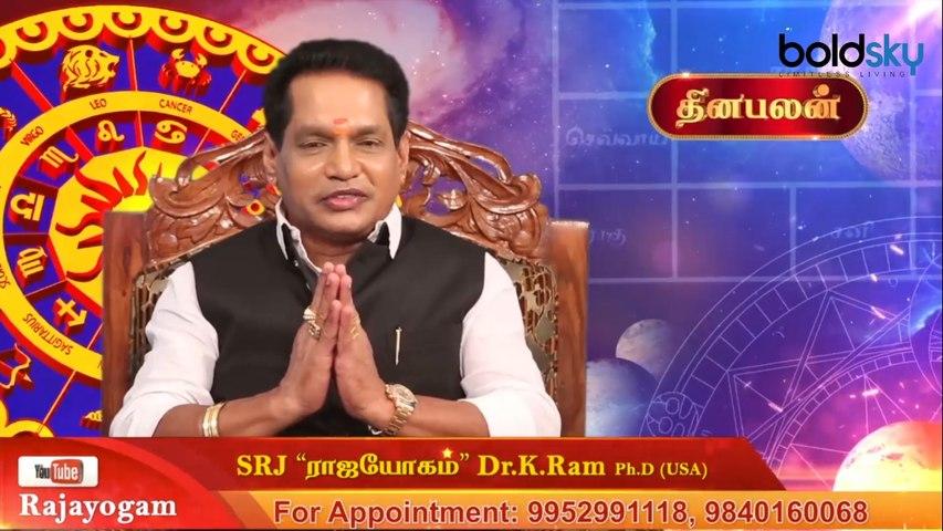 09-03-2020  இன்றைய ராசி பலன்   Astrology   Rasipalan