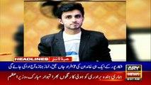 ARYNews Headlines |PM Imran Khan wishes happy, Holi to Hindus of Pakistan| 09AM | 9 Mar 2020