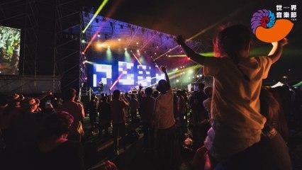 2019世界音樂節@臺灣【精彩回顧】/ 2019 World Music Festival @ Taiwan Official Aftermovie