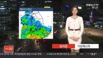 [날씨] 내일 전국 비, 낮 10도 내외…중서부 미세먼지↑