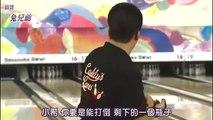 日劇-王牌男公關02