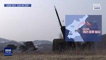 北 또 발사…'김정은 동선' 코로나와 연관?