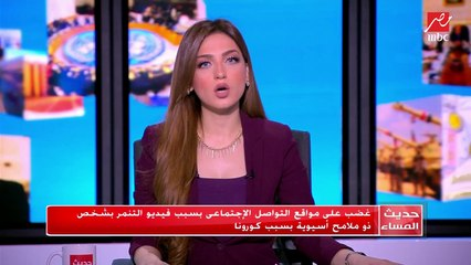 ياسمين عز تعليقا على فيديو التنمر على شخص آسيوي بسبب كورونا: تصرف عيب ولا يليق بنا