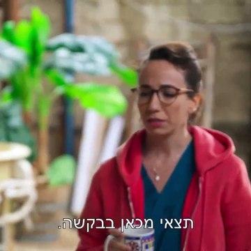 קיבוצניקים פרק 20 לצפייה ישירה - דודא סדרות