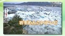 NHK・フジテレビ・ヤフーと共同企画 死者ゼロを目指せ・災害時のメディア連携 0310 202003081400