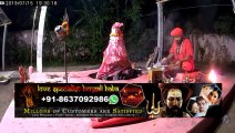 Love Inter Caste Marriage Vashikaran Black Magic Husband-Wife Specialist Aghori Babaji In Kakinada Lucknow Shivamogga